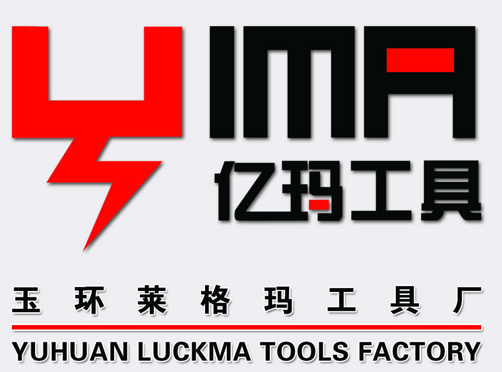 Yuhuan Luckma Tools Factory