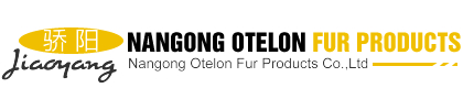 Nangong Otelon Fur Products Co., Ltd.