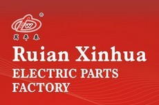 Ruian Xinhua Electric Factory