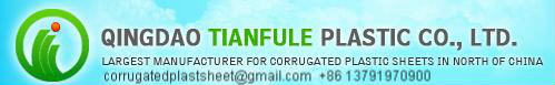 Qingdao Tianfule Plastic Co., Ltd.