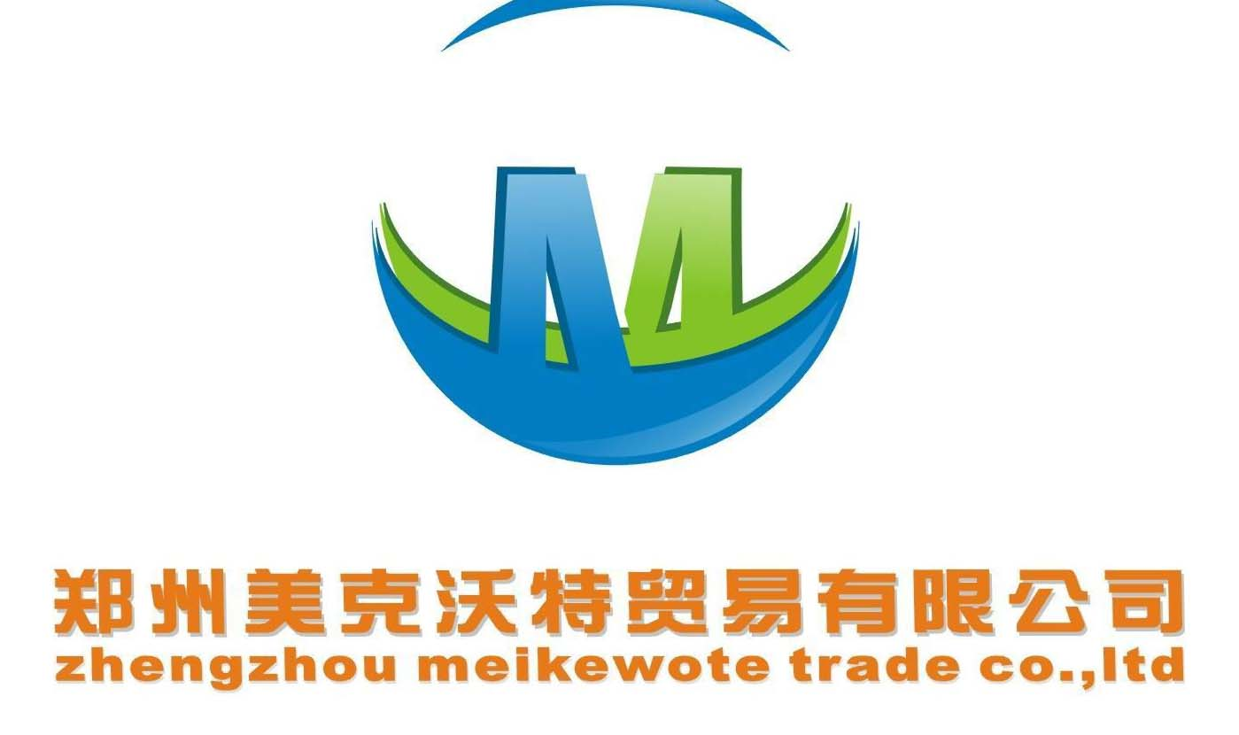 Zhengzhou Meikewote Trade Co., LTD