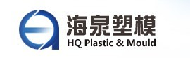 HQ Plastic Mould Co., Ltd