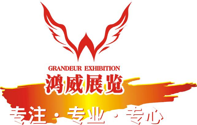Guangzhou Grandeur Exhibition Services Co, Ltd
