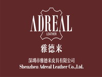 Shenzhen Adreal Leather Co.,Ltd.