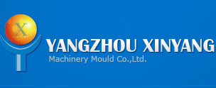 Yangzhou Xinyang Machinary Mould Co.,Ltd