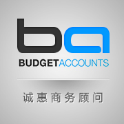 Budget Accounts (Hk) Ltd.