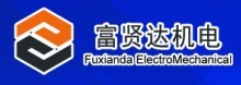 Changzhou Fuxianda ElectroMechanical Co., Ltd