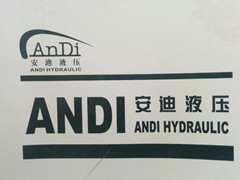 Fenghua Andi Hydraulic Component Factory