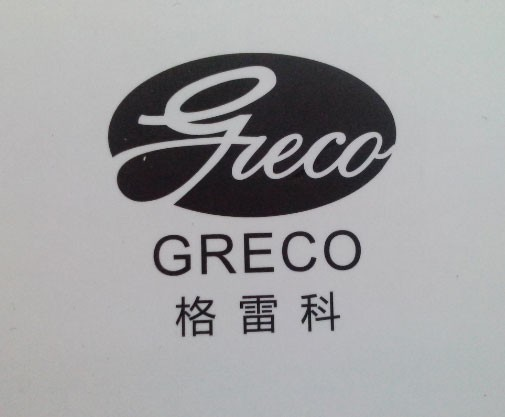 Greco Rubber Belt Co. Ltd.