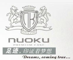 Guangzhou NuoKu Trading Co.,Ltd