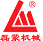 Guangzhou Leimeng Machinery Equipment Company Limited