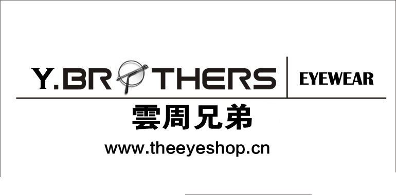 Yunzhou Brother Trading Co., Ltd.