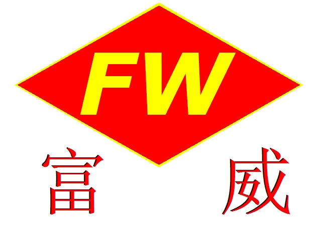 Gongyi Fuwei Heavy Machinery Plant