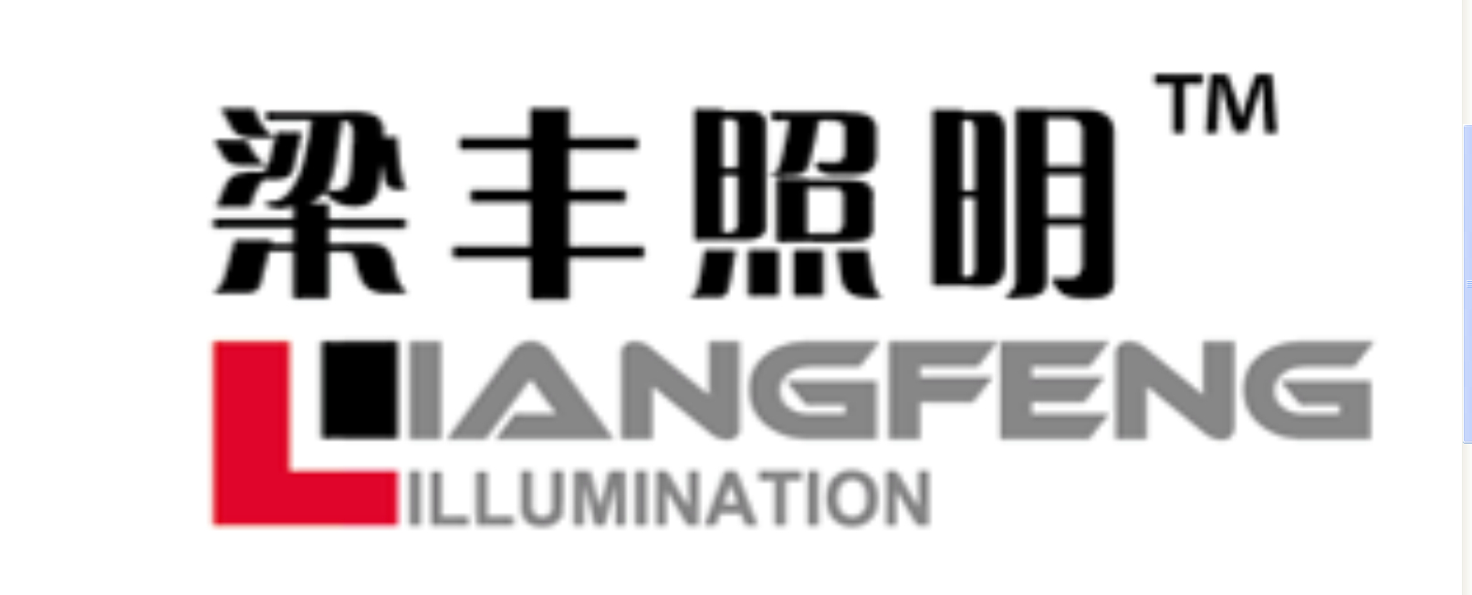 Jiangsu Liangfeng Lighting Co., Ltd.