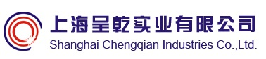 Shanghai Chengqian Machinery Co., Ltd