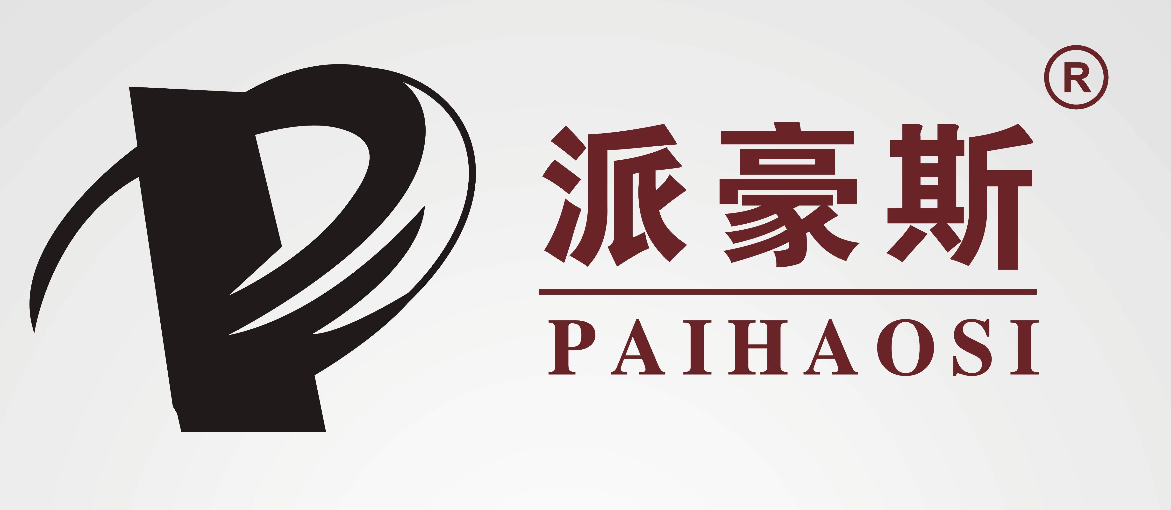 Guangdong Paihaosi Hardware Products Factory