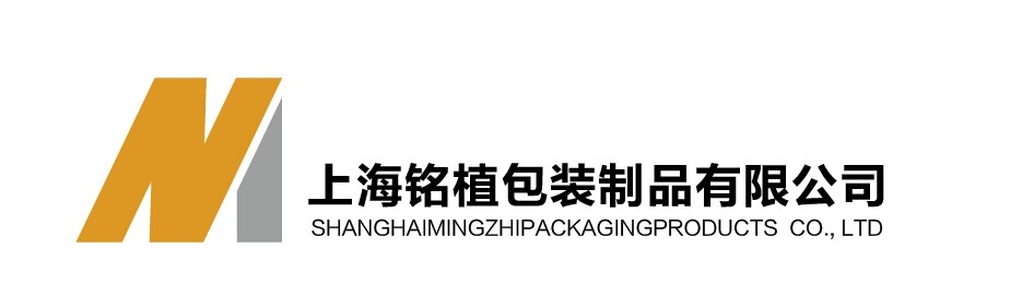 Shanghai Magic Packaging Products Co., Ltd