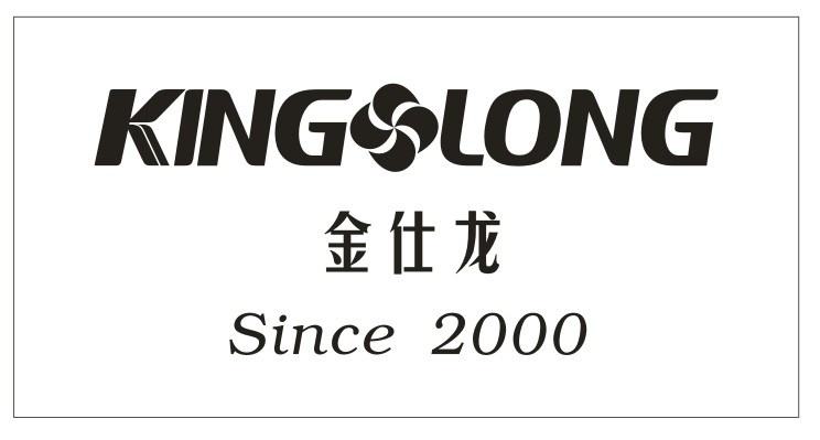 Guangzhou Kingslong Bag & Case Co., Ltd.
