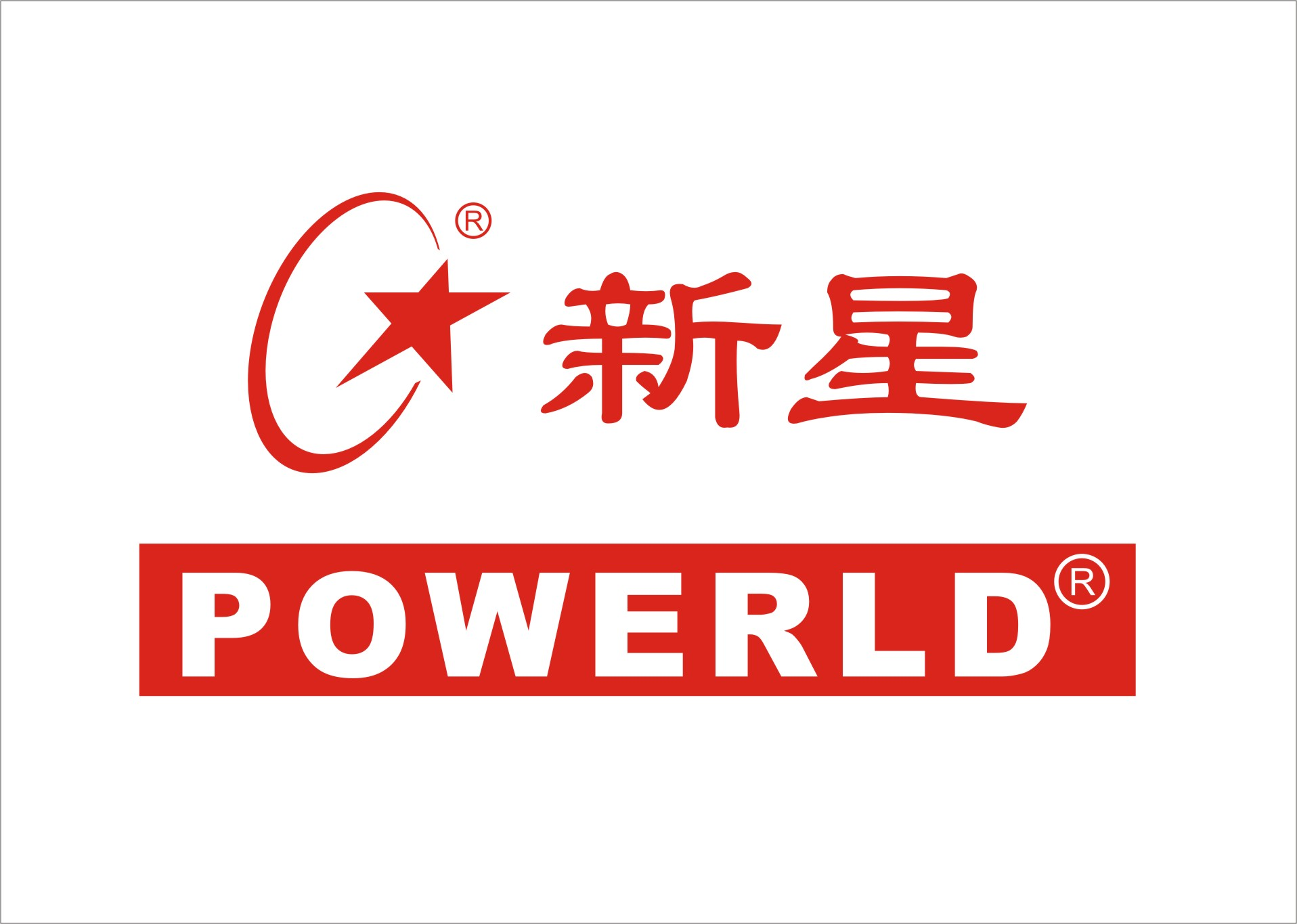 Powerld Enterprises Co., Ltd