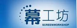 Shenzhen Screen Workshop Technology Ltd