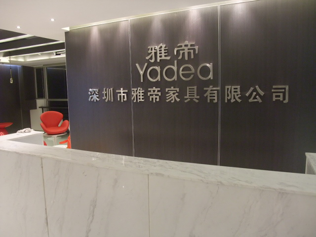 Yadea Furniture Co., Ltd