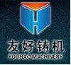 Qingdao Youhao Machinery Co., Ltd.
