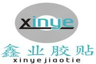 Shenzhen Xinye Adhesive Tape Factory