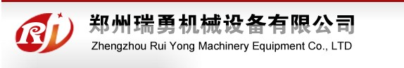 Zhengzhou Rui Yong Machinery Co., Ltd