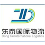 Shenzhen Dongtai International Logistics Co., Ltd.