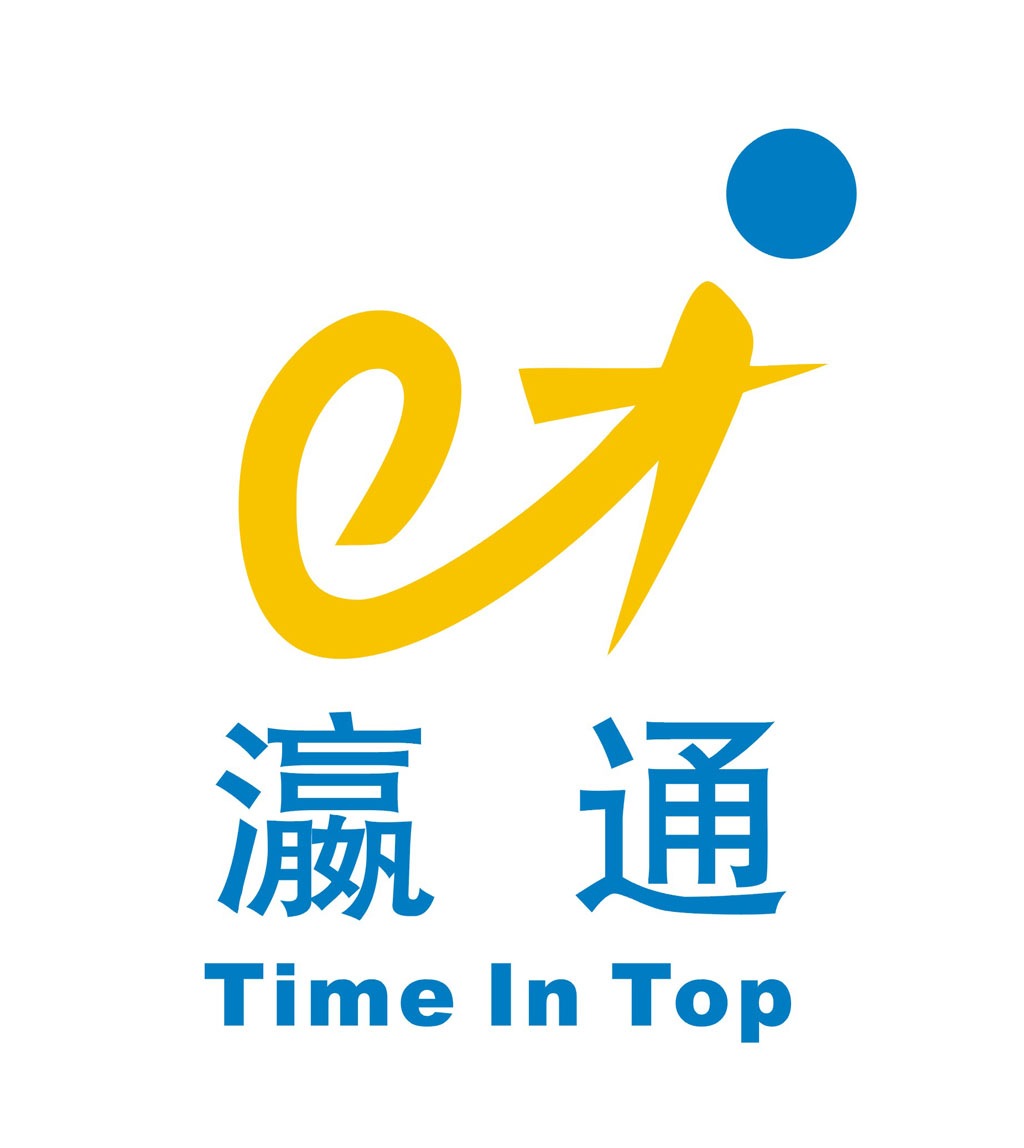 Shenzhen Time In Top Technology Co., Ltd.
