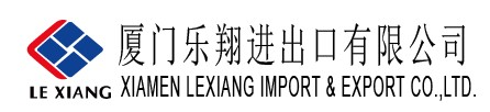 Xiamen Lexiang Import And Export Company Limited