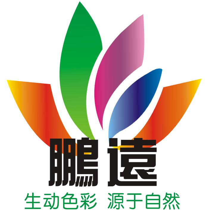 Qingdao Pengyuan Kanghua Natural Source Co., Ltd.
