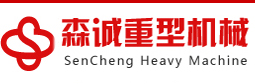 Luoyang Sencheng Heavy Machinery Co., Ltd.