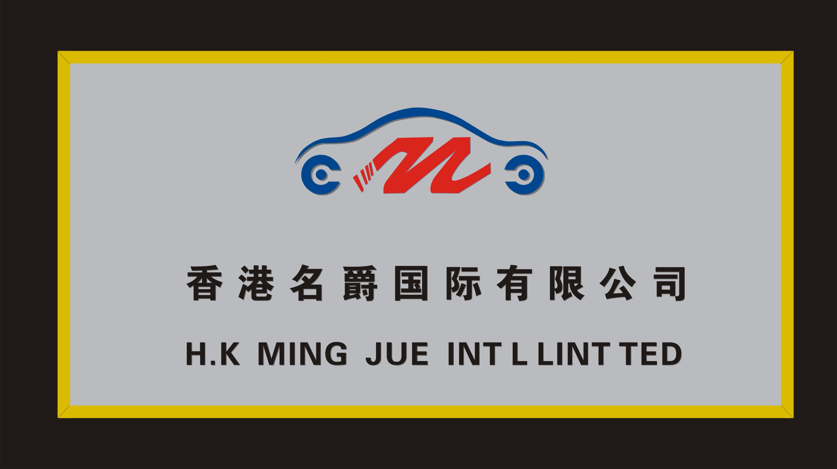 Shenzhen The Apparent Shun Technology Co., LTD