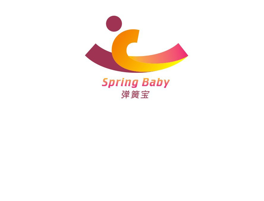 Guangzhou  Spring Baby  Sports &  Leisure Products Co.,Ltd
