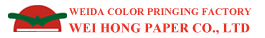 Weida Color Printing Factory & Weihong Paper Factory