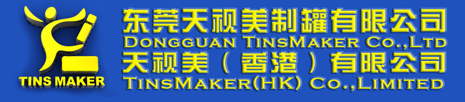 Dongguan Tinsmaker Co., Ltd