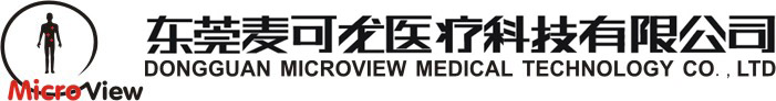Dongguan Microview Medical Technology Co,.Ltd