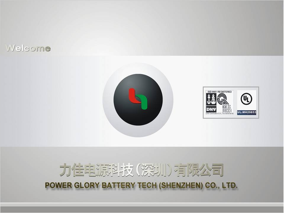 Power Glory Battery Tech