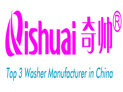 NingBo QiShuai Electrical Appliance Co.,Ltd