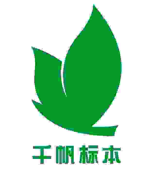 Nanning QF Science Education Co., Ltd.