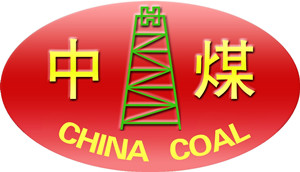 China Coal International New Energy Import And Export Company