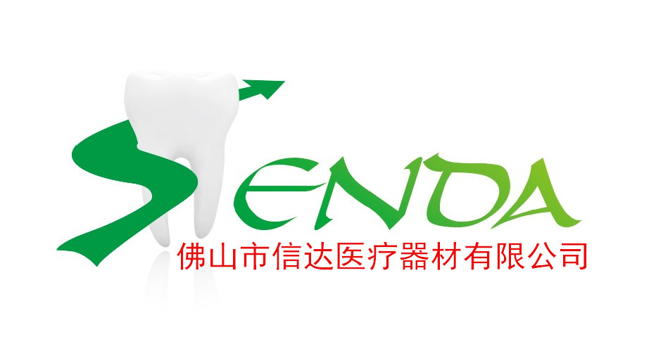 Foshan Senda Medical Instrument Co., Ltd