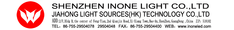 Shenzhen Inone Light Co., Ltd