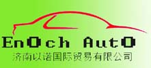 Jinan Enoch Auto Parts Trading Co., Ltd.