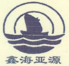 Qingdao Xinhaiyayuan Bio-Technology Co., Ltd