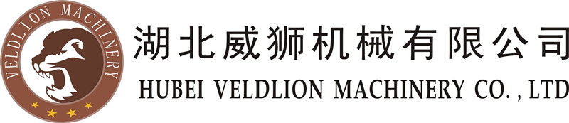 Hubei Veldlion Machinery Co., Ltd.