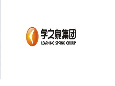 Shenzhen Learning Spring Group Co., Ltd.