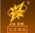 ZheJiang JiaXin Copper Co., Ltd.