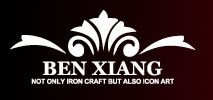 Qingdao Benxiang Industry and Trading Co., Ltd.